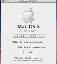 20111012_234747