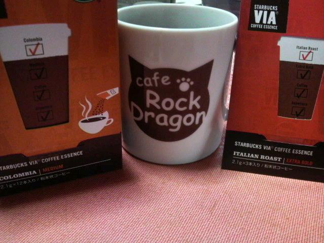 今日の朝コーヒー